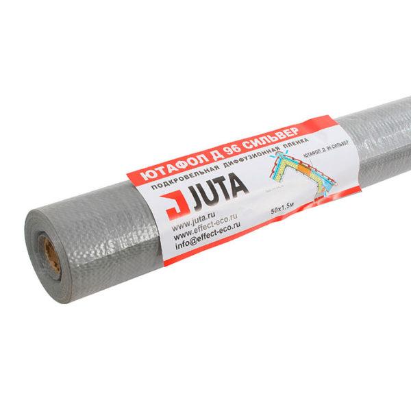 Ютафол Д 96 сильвер гидроизоляционная пленка